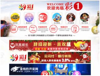 quick5.net screenshot