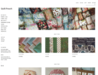 quiltpouch.com screenshot