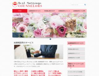 quiosquedasideias.com screenshot