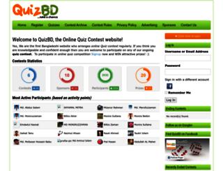 quizbd.com screenshot