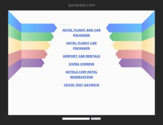 qunarxia.com screenshot