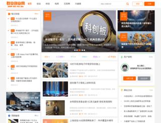 qunchong.com screenshot