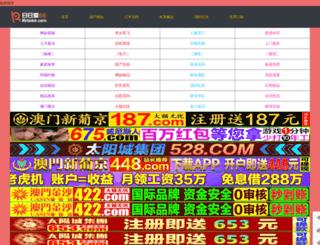 qunfon.com screenshot
