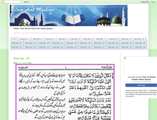 quran-e-pak4all.blogspot.it screenshot