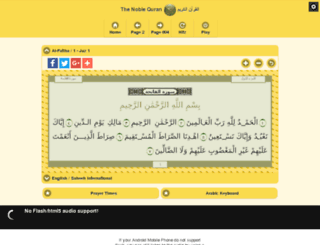 quran4mobile.com screenshot