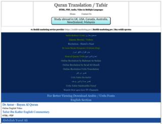 quran4u.com screenshot