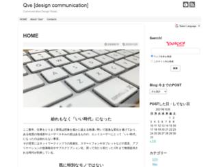 qve.jp screenshot