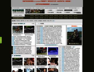 qwqt.net screenshot