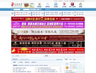 qx01.com screenshot