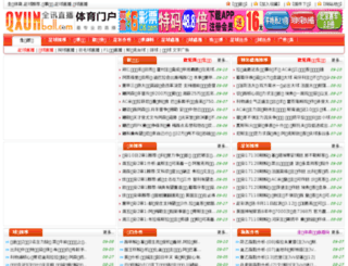 qxunball.com screenshot