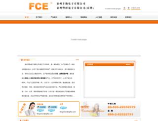 qzfce.com screenshot