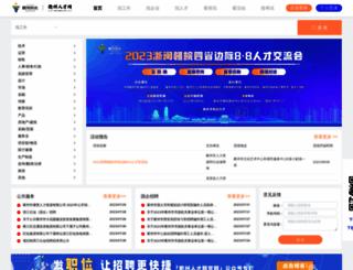 qzrcw.com screenshot