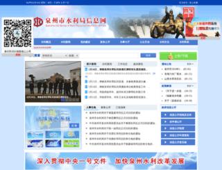 qzsdj.gov.cn screenshot