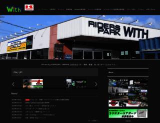 r-p-with.com screenshot