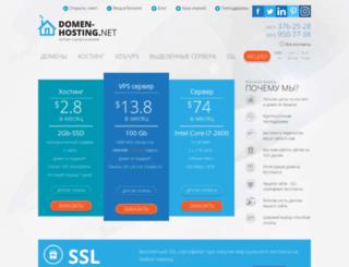 r-tele.com screenshot