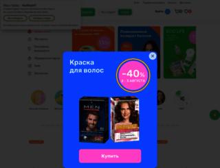 r-ulybka.ru screenshot