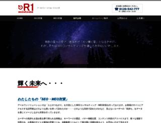 r1-sol.com screenshot
