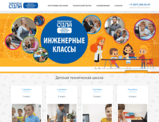 r2d2samara.ru screenshot