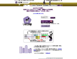 r326.com screenshot