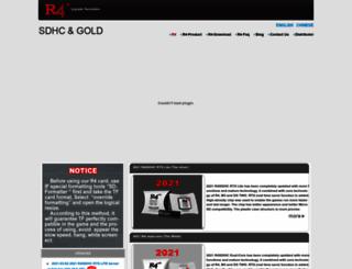 r4isdhc.com screenshot