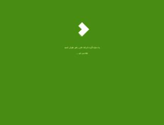 raahbar.net screenshot