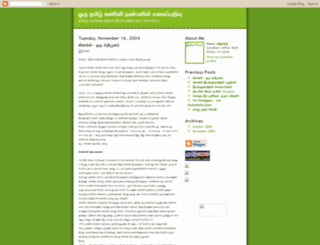 raajtamil.blogspot.nl screenshot