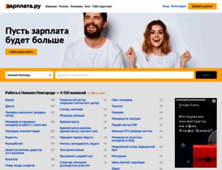 rabota.nn.ru screenshot