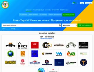 rabotaplus.ua screenshot