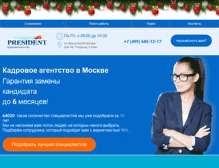 rabotavastane.ru screenshot