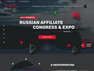 race-expo.ru screenshot