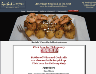 rachelswatersidegrill.com screenshot