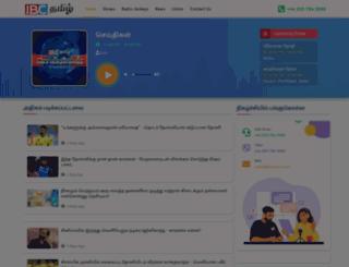 radio.ibctamil.com screenshot