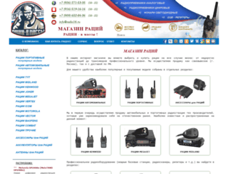 radio16.ru screenshot