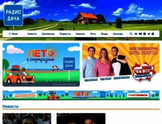radiodacha.ru screenshot