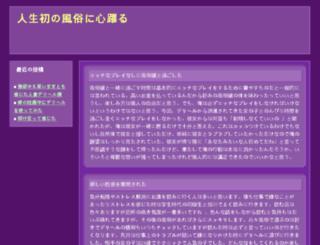 radiodialogue.com screenshot