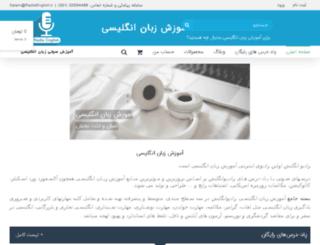 radioenglish.ir screenshot