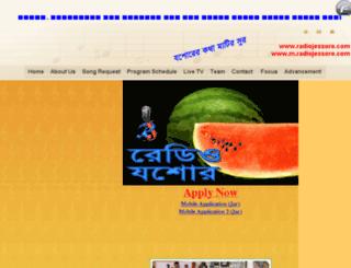 radiojessore.com screenshot