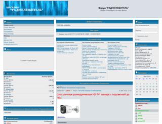 radiolubitel.5nx.org screenshot