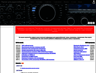 radioman-portal.ru screenshot