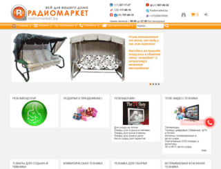radiomarket.by screenshot