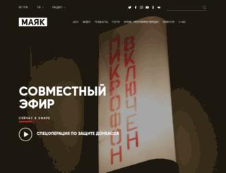 radiomayak.ru screenshot
