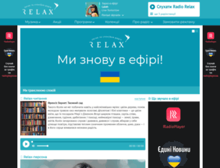 radiorelax.ua screenshot