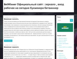 radioshqip.info screenshot