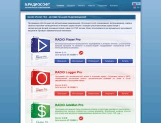 radiosoft.pro screenshot