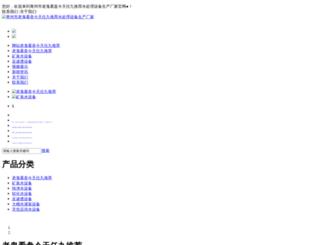 radomaincapital.com screenshot