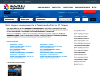 radver.ru screenshot