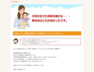radyohit.net screenshot