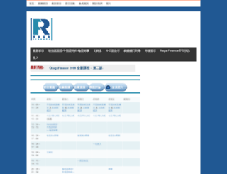 ragafinance.com screenshot