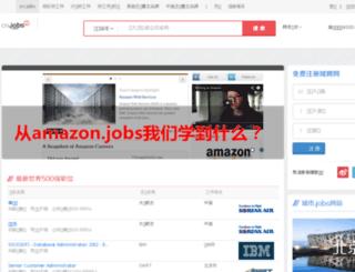 railway.gov.jobs screenshot