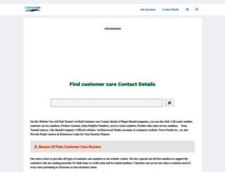 rainconcert.in screenshot